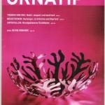 Ornatip-Seite-1-von-2